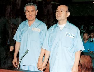 Chun Doo-hwan y Roh Tae-woo juzgados en 1996