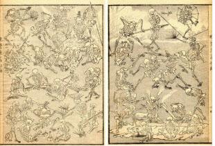 河鍋暁斎の画像 p1_17
