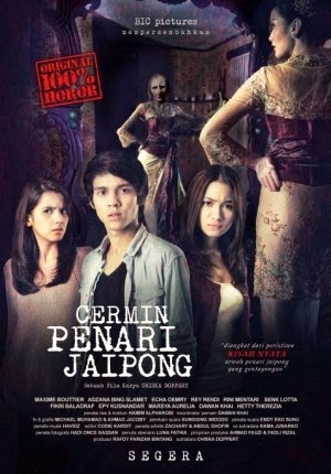 Review Film Cermin Penari Jaipong