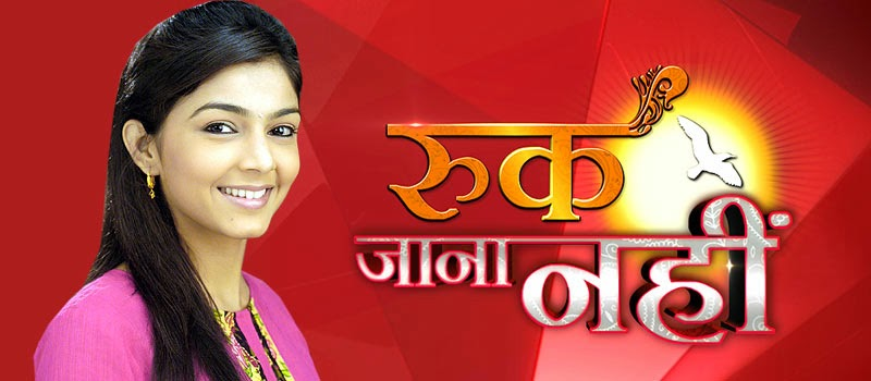 Saath Nibhaana Saathiya Mp3 Songs - Songalpha