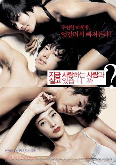 Changing Partners (2007) สลับรัก สลับร้อน | ดูหนัง HD DVD ฟรี