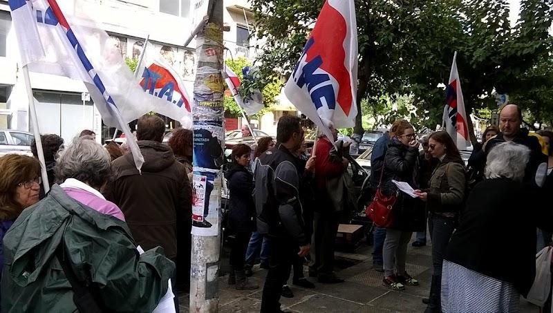 """Δυναμική παρέμβαση της ΛΕΚ για την Απεργία στις 3/12 και στον """"Μαρινόπουλο"""""""