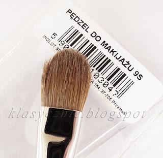 Inglot brush