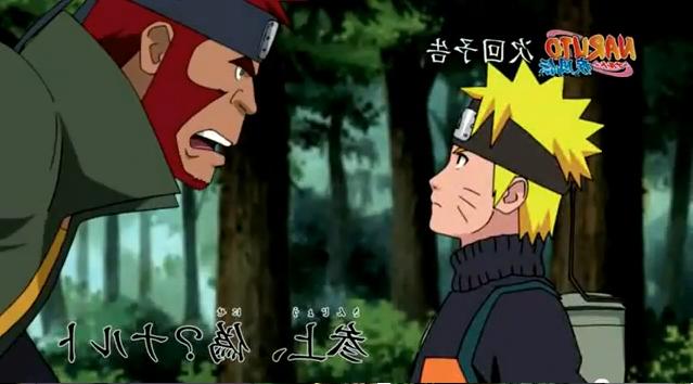 نارتو شيبودين من حلقه 233 -Naruto Shippuden 233  6
