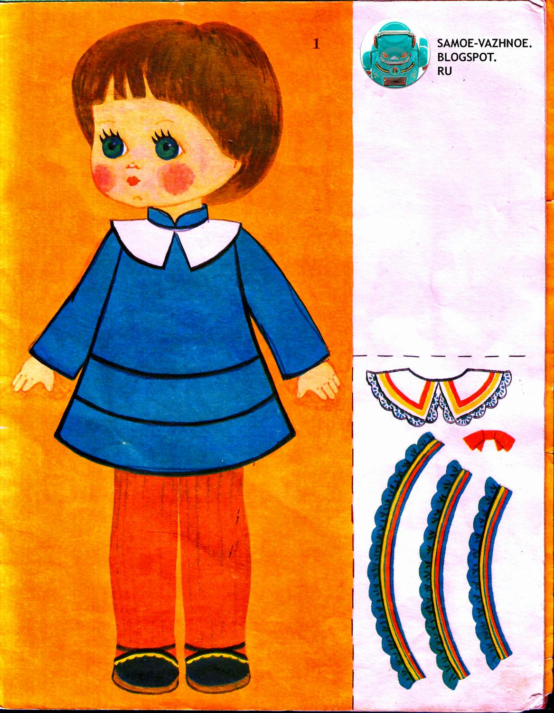 Книга СССР детская скан. Детская советская книга скачать