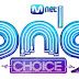 Vote for T-ara on the '2012 Mnet 20's Choice'