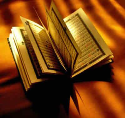 O Céu islâmico