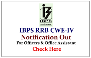 Institute of Banking Personnel Selection (IBPS) Recruitment 2015 for RRB - IV