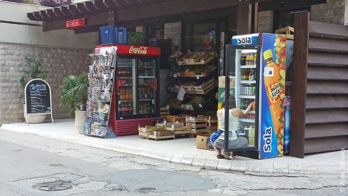 Магазин «Azur»