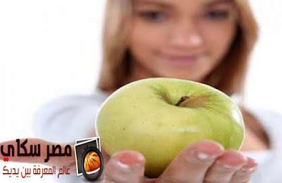 التفاح للتخلص من الشعور المستمر بالجوع