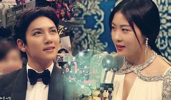 ji chang wook and ha won dating 2015