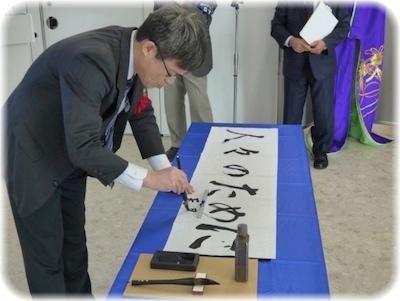 天野 浩教授: 人々のために (2015 @Okinawa)
