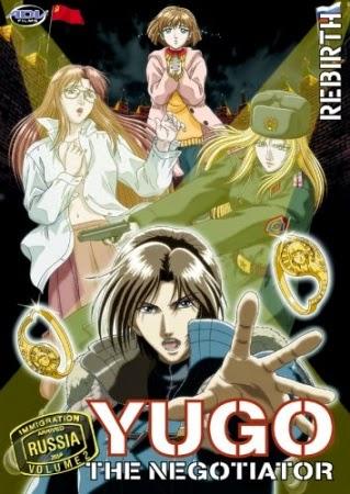 Xem Phim Yugo: Koushoujin - Yugo The Negotiator