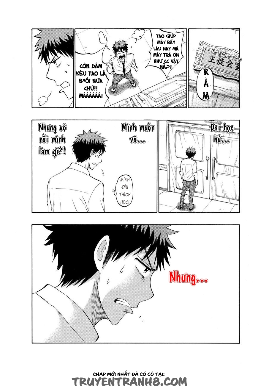 Yamada kun to 7 nin no Majo Chap 226 - Trang 11