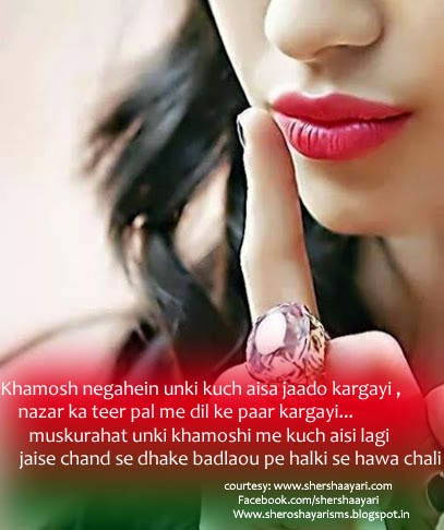 new shayari for girlfriend