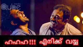 Ha ha ha.. Enikk vayya - Honey bee malayalam movie ASif Ali, Babu Raj Comedy Malayalam Dialogue