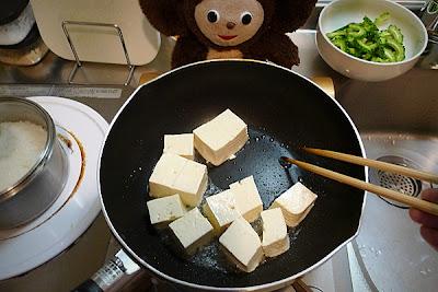 味噌のゴーヤチャンプルーの作り方(1)