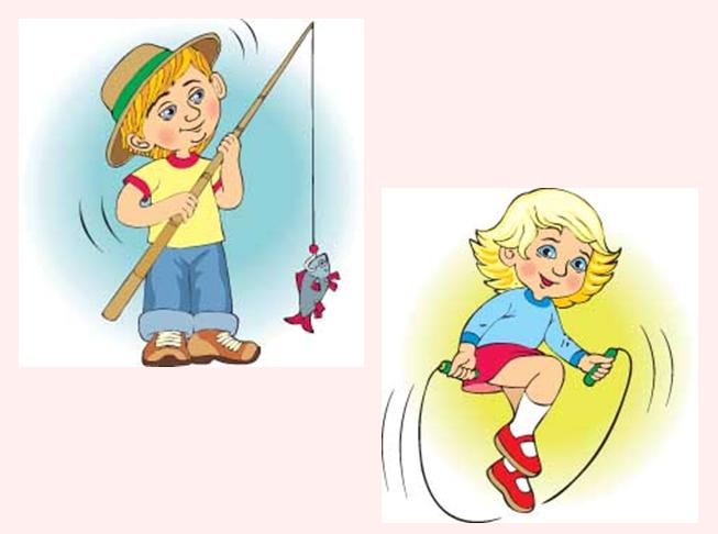 Малюнок хлопчик з рибальською вудкою, дівчинка зі скалкою