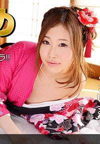 1Pondo 010114_727 – Yui Shiina