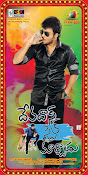 Devadas Style Marchadu Movie Wallpapers-thumbnail-11