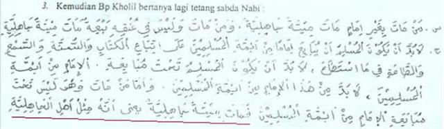 Arsip islam jama'ah 6