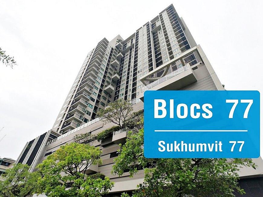 Blocs Sukhumvit 77