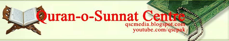 Quran-O-Sunnat centre Pakistan