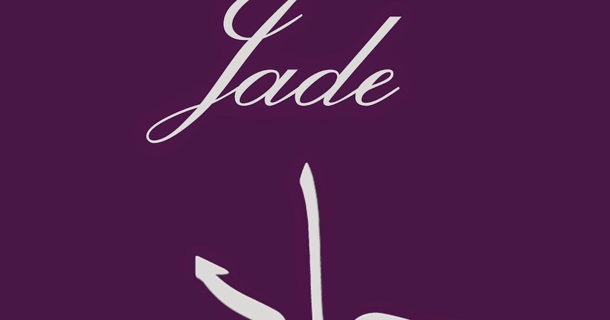 noms calligraphi 233 s en arabe jade top prenoms filles 2014