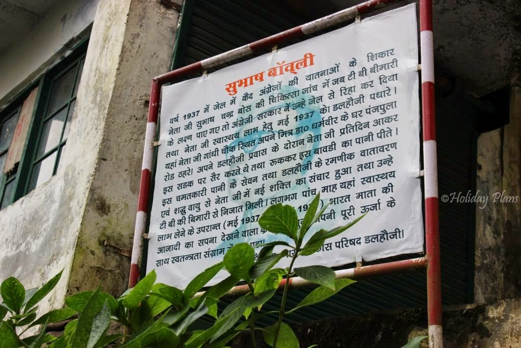 Information board at Subhash Baoli