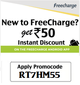 Freecharge coupons for dth recharge dec 2018