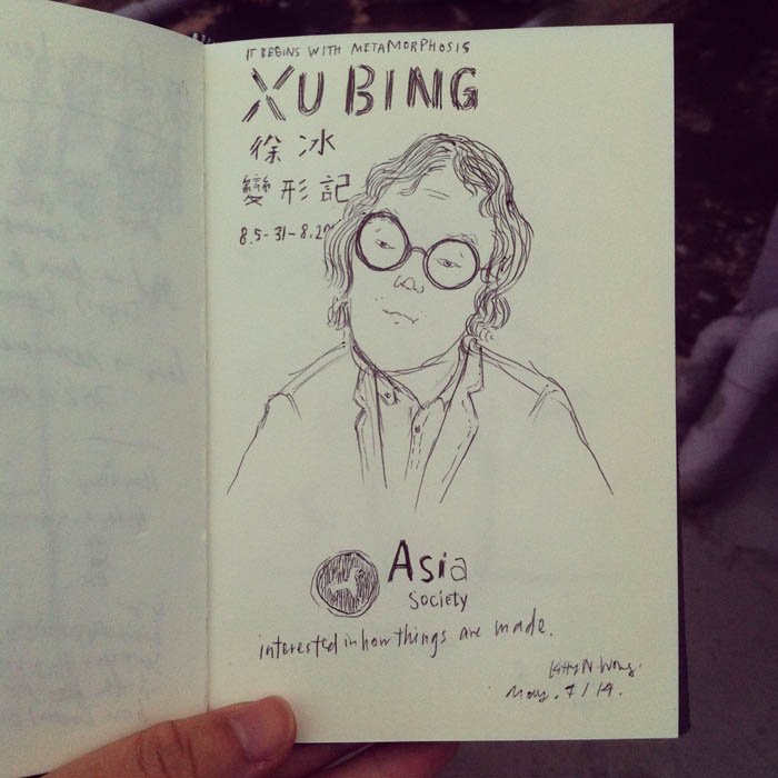 Kitty N. Wong / Xu Bing Sketchbook