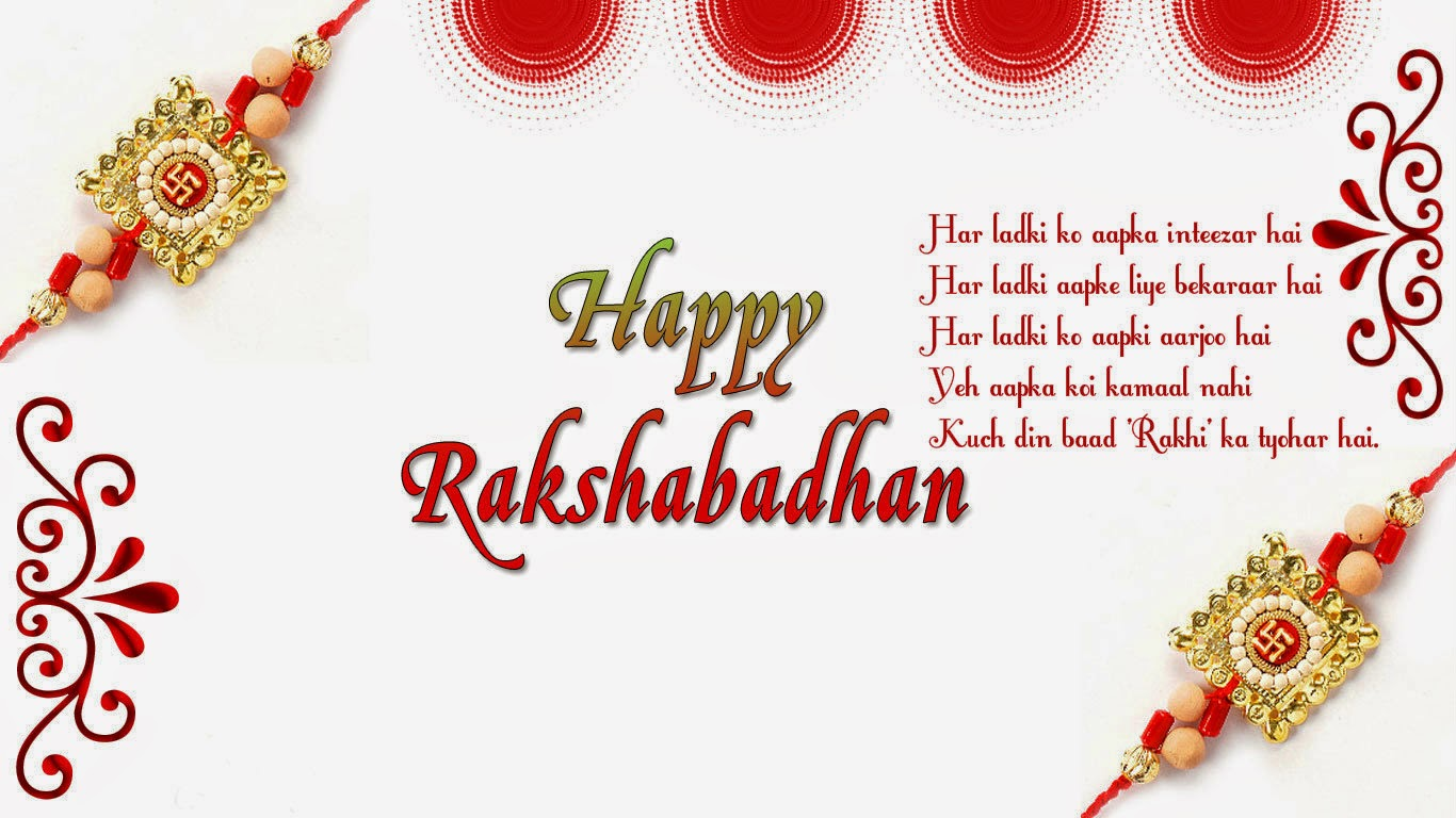 advance happy raksha bandhan