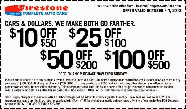 Firestone coupon codes