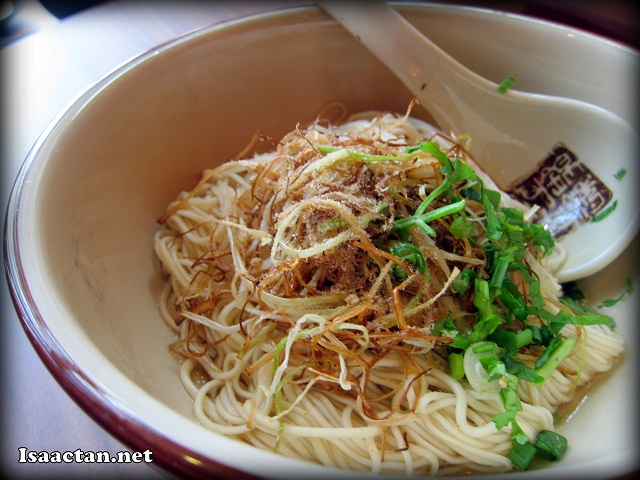 La Mian with Vegetable Pork Wanton in Signature Pork Bone Soup - 15.80