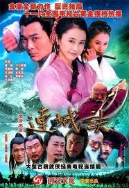 Xem Phim Liên Thành Quyết - Lien Thanh Quyet 2005