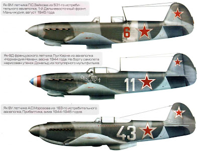 Окраска Як-9