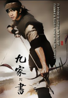 Cu Gia Th &#8211; Gu Family Book