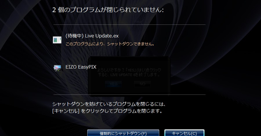 msi live update not downloading