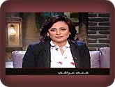 - برنامج إنتباة مع منى عراقى حلقة يوم الخميس 28-7-2016