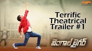 Bengal Tiger Theatrical Trailer _ Raviteja _ Tamanna _ Raashi Khanna