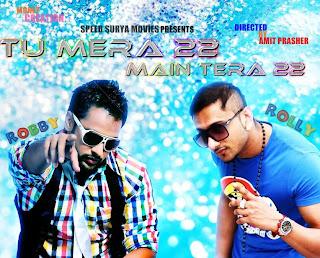 Amrinder Gill - Maula Jaane Lyrics - Tu Mera 22 Main Tera 22
