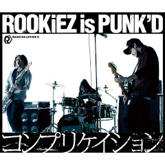 Rookiez is Punk'd