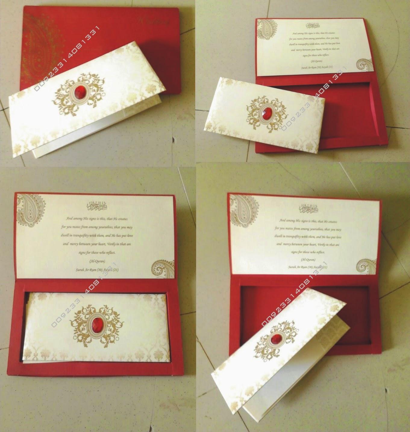 Wedding Gift Boxes Karachi : Wedding Cards Pakistani Wedding Invites zem printers wedding cards a1 ...
