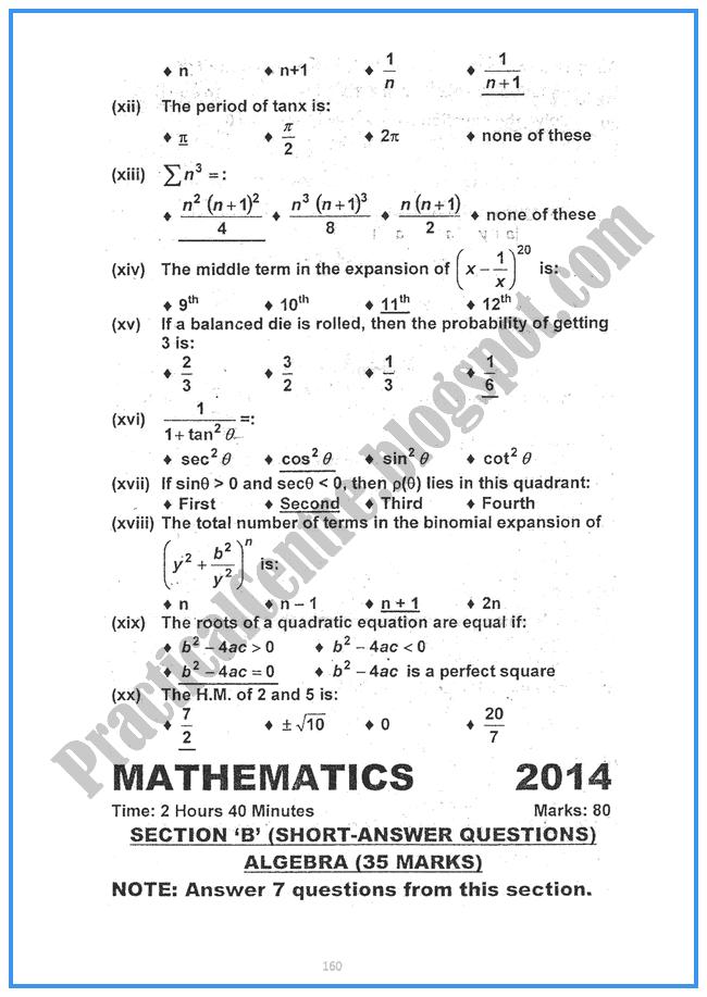 Mathematics-2014-Five-year-paper-class-xi