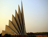 National Martyrs' Memorial or Jatiyo Sriti Soudho