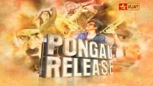 Watch Pongal Release 16-01-2016 Vijay Tv 16th January 2016 Pongal, Mattu Pongal Special Program Sirappu Nigalchigal Full Show Youtube HD Watch Online Free Download