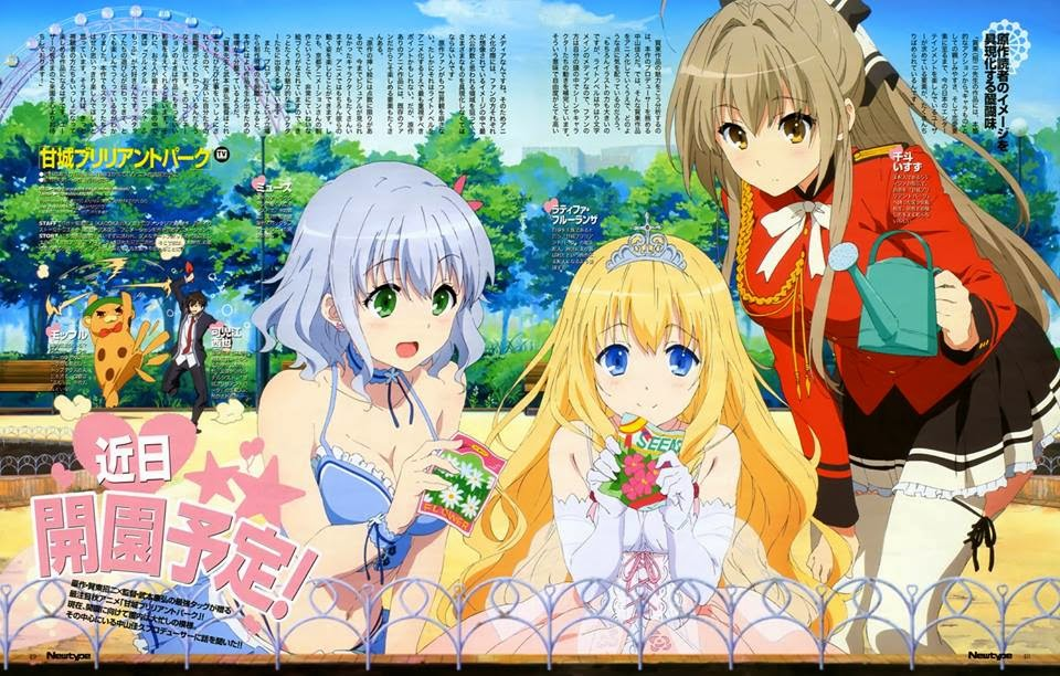Amagi Brilliant Park Episode 1 2 3 4 5 6 7 8 9 10 Subtitle Indonesia