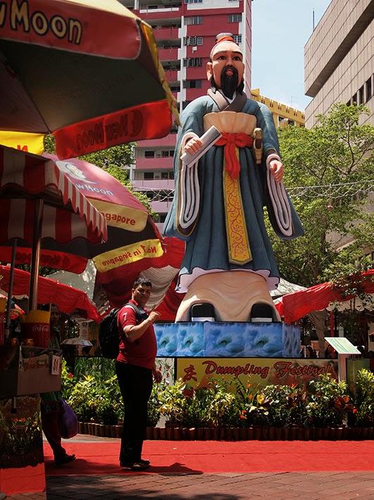 Qu Yuan - dumpling festival