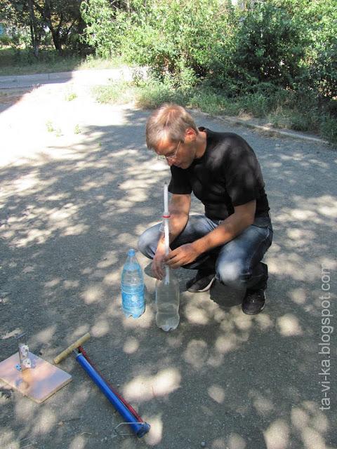 водяная ракета из пластиковой бутылки