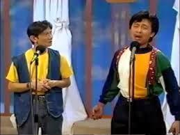 Hài Kịch Song Tấu Siêu Hài Hước 1994 (Bào Liêm, Vân Sơn)